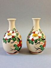 A Nice Pair of Asian Porcelain Vases With a Floral Design