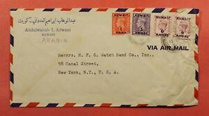 1952 GB KUWAIT OVERPRINT AIRMAIL TO USA