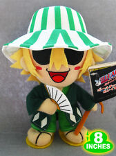 "8"" Bleach Urahara Kisuke Plush Anime Stuffed Doll Toy Game Halloween BLPL1018"