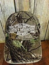 Smoky Mountain Brewery Cap Camo Brewmaster Baseball Hat Tennessee Fitted OSFM