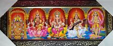 5 god hindu god frame 9 by 21 inches wall hanging photo Usa Seller fast ship