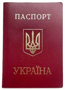 Passport Paseport Certificate Foreign Lviv Lwow ukraine Visa to Poland 2007 USA