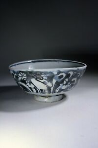 Antique Chinese Ming Dynasty Blue & White Porcelain Bowl Loose Foliate