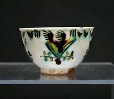 RARE ANTIQUE TURKISH OTTOMAN KUTAHYA POTTERY BOWL C18 MUSEUM PIECE