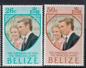 BELIZE Princess Anne Wedding MNH set
