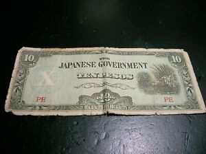 Vintage 1940's The Japanese Government Ten Pesos Currency Note PE