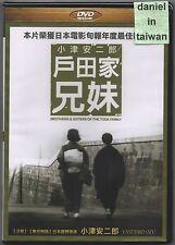 Yasujiro Ozu: Brothers& Sisters of the Toda Family (Japan 1941) DVD ENGLISH SUBS