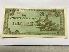 The Giapponese Governo / Burma 1/2 Rupia Unc. #9205
