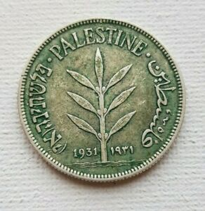 Palestine Coin 100 Mil Mils 1931 KM7 720 Silver aVF British Mandate In Israel