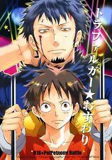 One Piece YAOI Doujinshi ( Law x Luffy ) Trafalgar Osuwari! Teionyakedo
