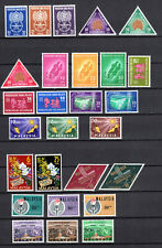 MALAYSIA 1962-1965 SELECTION OF COMPLETE SETS OF MNH STAMPS UNMOUNTED MINT