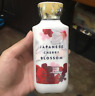 Bath and Body Works JAPANESE CHERRY BLOSSOM BODY LOTION cream 8 OZ *NEW*