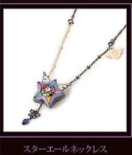 pre order3/20【Sailor Moon ×ISETAN 2018】ANNA SUI Star ale necklace