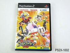 Dream Mix TV World Fighters Playstation 2 Japanese Import PS2 Japan JP US Seller