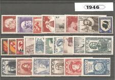 Année complète de timbres de France - 1946