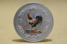 ROOSTER, CHINESE ZODIAC COIN, SILVER PLATED COMMEMORATIVE (T325) Gorgeous!!