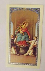 Estampa de oración Ofrecimiento del Santo Rosario/Spanish Prayer Card, New