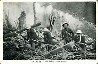 Blue Jackets Dare to Die postcard antique military Japanese Imperial Army