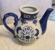 """Vintage Dutch Blue 5.5"""" Vase w/ Handle and Spout"""