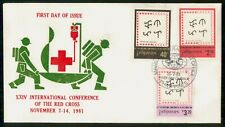 Mayfairstamps Philippines 1981 Red Cross Conference First Day cover wwe12337
