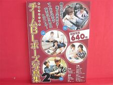 How to Draw Manga YAOI BL Pose Photo Collection Book #2