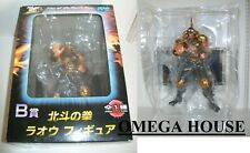 RAOH HOKUTO NO KEN FIST OF THE NORTH STAR SEGA FIGURE FIGURINE ICHIBAN RARE