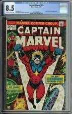 Captain Marvel #29 CGC 8.5 Thanos Saga Drax App