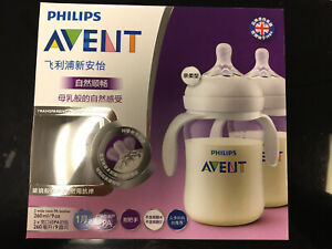 Philips Avent 2 Wide Neck PA Bottles With Handles 1m+