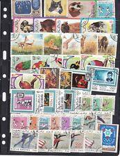 Ras Al Khaima   small lot of stamps  ( lot 2319 )