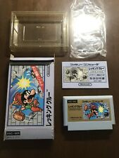 Game soft Famicom 『WRECKING CREW 』Box and with an instructions Japan ①