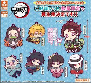 "Set of 7""Demon Slayer: Kimetsu no Yaiba"" Chara Bandage Rubber Mas 4589675711092"