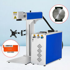 30W Fiber Laser Marker Machine Engraver 175*175mm Dedicated Rotary Axis Included