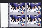 2021 Philippines 50th Anniversary Constitutional convention in Block/4 mint NH