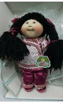 Cabbage Patch Kid doll / Porcelain Asian / Chinese - MIB!! Rare