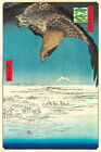 """Hiroshige - Japanese Art Poster (Jumantsubo Plain At Fukagawa) (Size: 24"""" X 36"""")"""