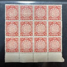 China imperial coil dragon 2c red VF  MNH marginal block of 12 ; RARE!!