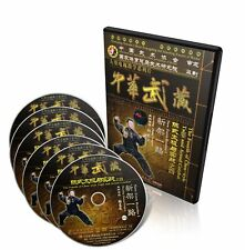 Chen Style Taichi and Actual Combat - New Form routine I by Zhang Dongwu 6DVDs
