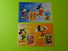 Stamps CHINA * SC 3626-27 * Mickey Mouse SS * MNH * Fantasia * Wizard * 2005