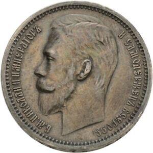 Künker: Russland, Nikolaus II., 1 Rubel 1912 St. Petersburg
