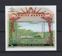 INDONESIA 1999, Sc# 1829, Nature, MNH