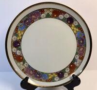 Vintage Koshida Sumatsu Hand Painted Moriage Japan Dinner Plate
