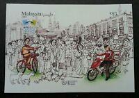 Malaysia World Post Day UPU 2018 Postman Uniform Bicycle Mail (ms) MNH *imperf