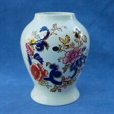 Masons Ironstone Blue Mandalay Pattern Vase Superb Mason's Small Flower Vase