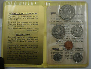 SINGAPORE 6 Coins 1974 Mint Set Year of the Tiger KM MS9