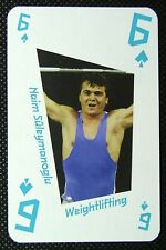 1 x playing card London 2012 Olympic Legends Naim Suleymanoglu Weightlifting 6S
