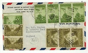 USA 1945 AIRMAIL COVER 10 x 3 CENT STAMPS TO ENGLAND END OF WWII POSTAL HISTORY