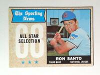 1968 Topps Baseball #366 Ron Santo Baseball Card Chicago Cubs HOF