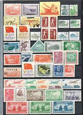 China Briefmarken-Lot ungebraucht / gestempelt , mit kompl. Sätzen
