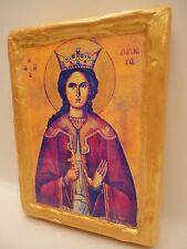 Saint Barbara  Agia Varvara Rare Christianity Greek Eastern Orthodox Icon