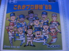 Korega Pro Baseball '89 PC-Engine DUO-R Express GT LT TurboGrafx-16Japan USsell